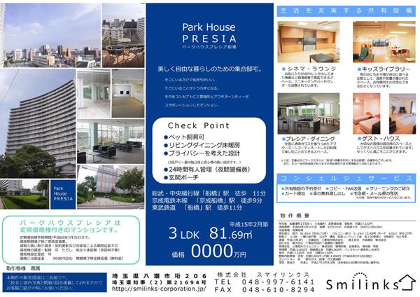 nishikawa_add001_3