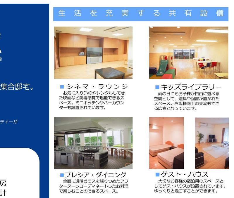 nishikawa_add005