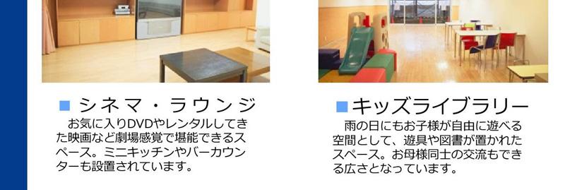 nishikawa_add006