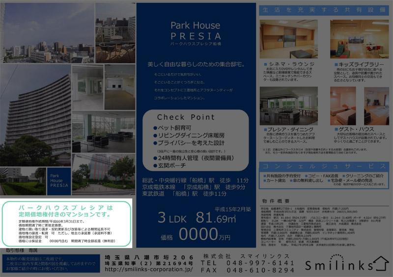nishikawa_add009_3