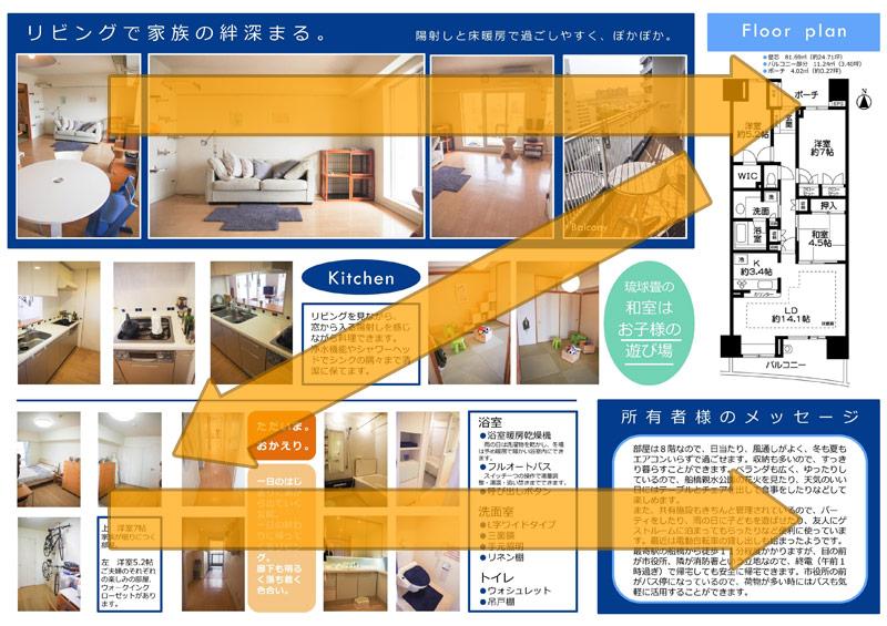 nishikawa_add010