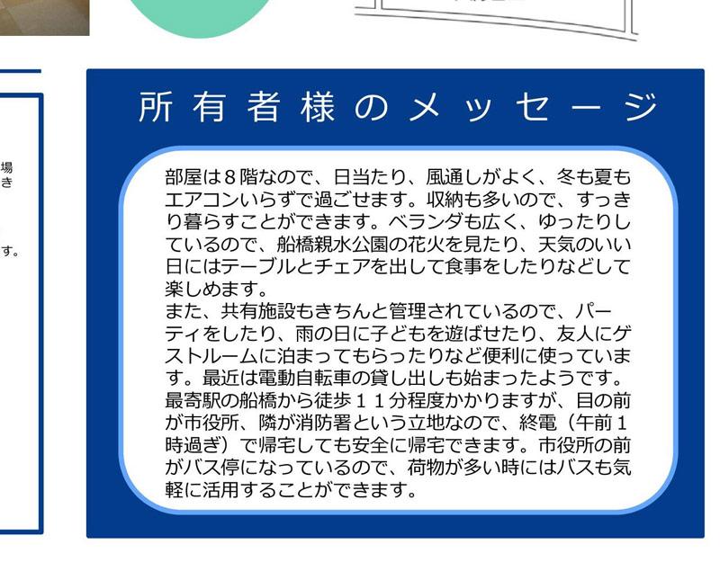 nishikawa_add011