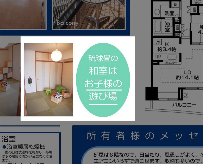 nishikawa_add012